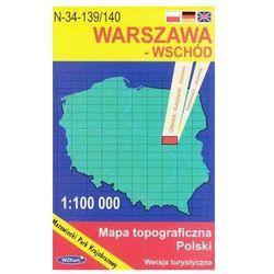 WZKart: WARSZAWA - WSCHÓD 1:100 000 mapa topograficzna Polski wydanie turystyczne (opr. miękka)