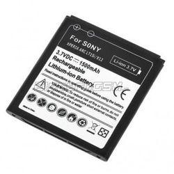 Bateria Sony Ericsson X12 ARC