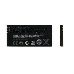 Nokia Lumia 820 / BP-5T 1650mAh 6.1Wh Li-Polymer 3.7V (oryginalny)