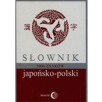 Słownik japońsko-polski 1006 znaków - Bratisław Iwanow