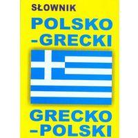 Słownik Polsko–Grecki, Grecko–Polski (opr. miękka)
