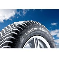 Goodyear Vector 4Seasons 165/60 R14 75 H