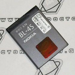 Bateria Nokia BL-4S bulk