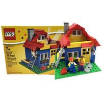 Lego EXCLUSIVE Iconic pencil pot 40154
