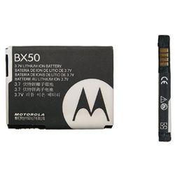 Motorola U9 / BX50 920mAh 3.4Wh Li-Ion 3.7V (oryginalny)
