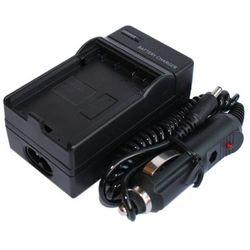 Canon BP-808 ładowarka 230V/12V (gustaf)
