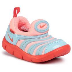 ASUS GL552VW CN019T w kategorii Buty sportowe dla dzieci