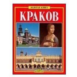 Krakow Złota Księga /wer.rosyjska/