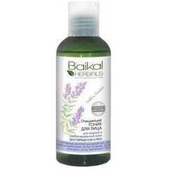 Baikal Herbals - Tonik OCZYSZCZAJĄCY dla cery tłustej i mieszanej