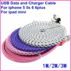 1M/2M/3M 10 Colours 8pin USB Data Sync Charger Cable Micro USB Data Sync Charger Cable Cord Wire for iPhone 5 5s 6 6Plus