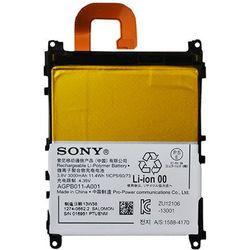 Sony Xperia Z1 / LIS1525ERPC 3000mAh 11.4Wh Li-Polymer 3.8V (oryginalny)
