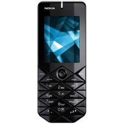 Nokia 7500 Supernova Zmieniamy ceny co 24h (-50%)