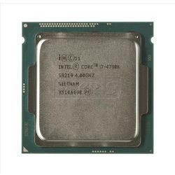 Procesor Intel Core i7-4790K 4.0GHz LGA1150 TRAY/OEM S - CM8064601710501S