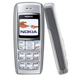 Nokia 1600 Zmieniamy ceny co 24h (--99%)