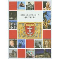 Encyklopedia Gdańska (opr. twarda)