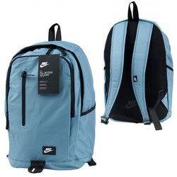 dae0f808b6584 plecaki tornistry chlebak arielka (od Nike plecak szkolny tornister ...