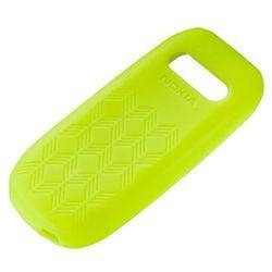 Etui Silikonowe Nokia CC-1028 Zielone do1616 - Zielony