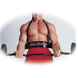 Izolator mięśni ramion Biceps Bomber - Body Solid Promocja (-16%)