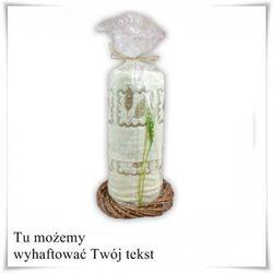Zestaw ręczników 2-częściowy na wianku z wikliny + haftowanie dedykacji, życzeń..