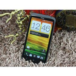 HTC One XL Zmieniamy ceny co 24h (--98%)