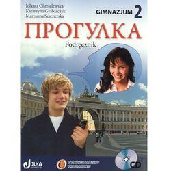 New Eastern Europe 3/2012 (opr. miękka)