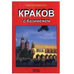 Krakow z Kazimierzem, wersja rosyjska - Anna Wilkońska (opr. miękka)