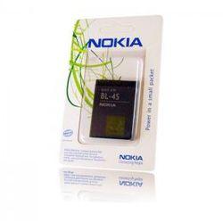 Bateria Nokia BL-4S do 3600, 7610, 2680 860 mAh Li-Ion
