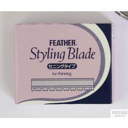 Nożyki do brzytwy Feather Thinning