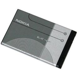 Bateria NOKIA BL-4C Szybka dostawa!