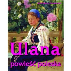 EBOOK Ulana