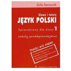 Język polski 1 Słowa i teksty Sprawdziany